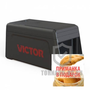 Victor Electronic Rat Trap, M241
